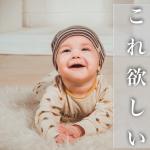 顧客リスト0から始めるウェブマーケティング!年商1億円への道筋